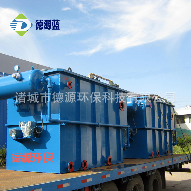 专业制造造纸污水处理设备 溶气气浮机 德源蓝