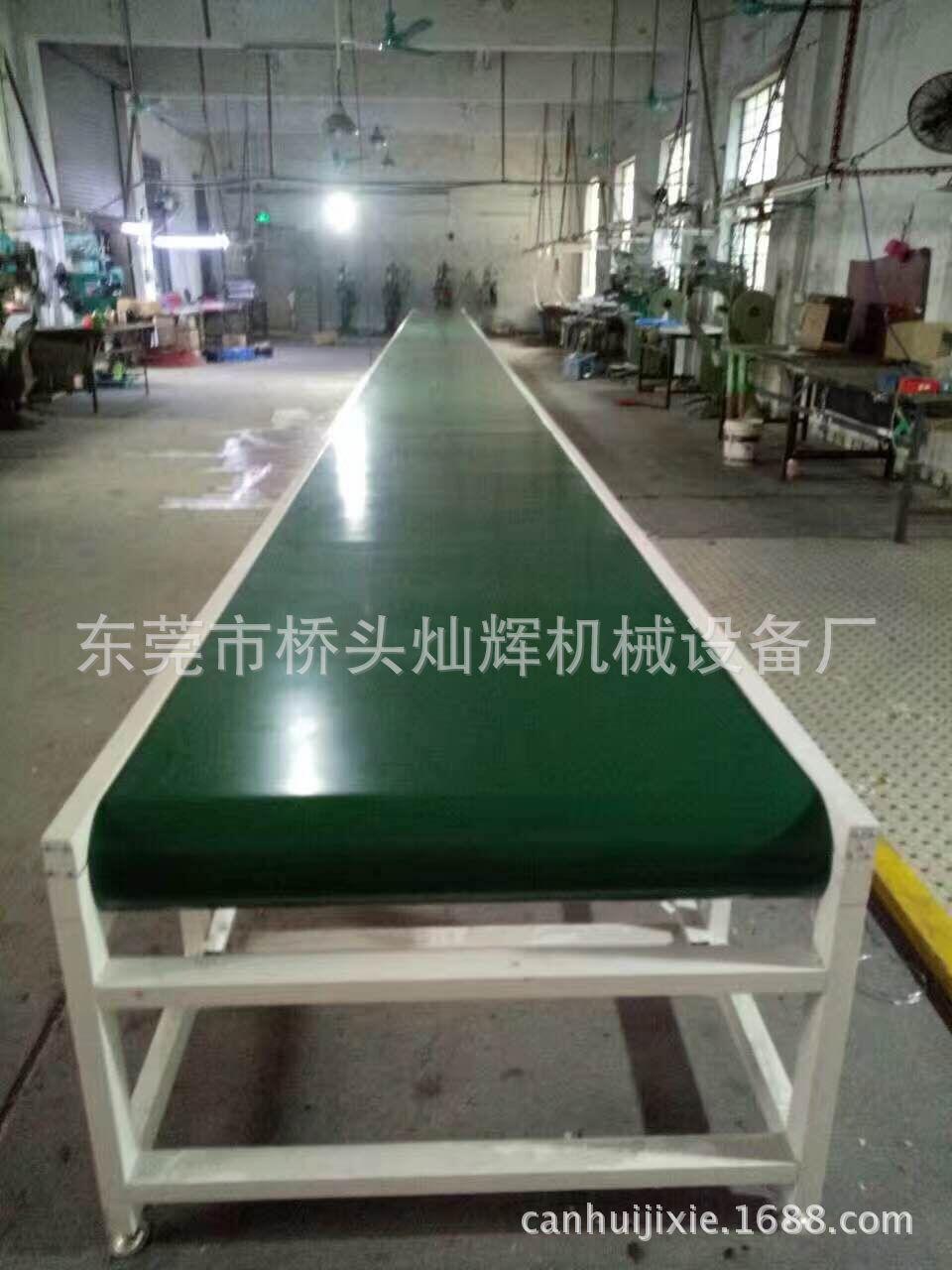 直销供应优质不锈钢皮带流水线 灿辉机械设备