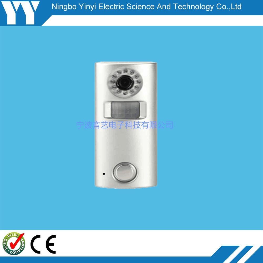 家用防盗报警器主机套装 GSM 红外报警主机 GSM告警
