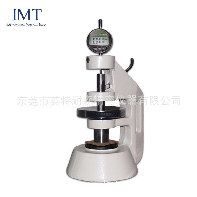 IMT-210B手提式瓦楞纸板厚度测定仪 手持式测厚仪