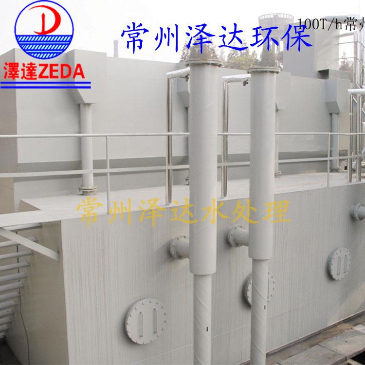 供给泽达投资老本小运转费用低一体化全主动净水器 ZDJY