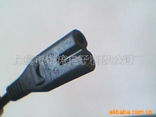 八字尾电源线插头 yuN/云环 两极电源插头 电工电气 多国认证