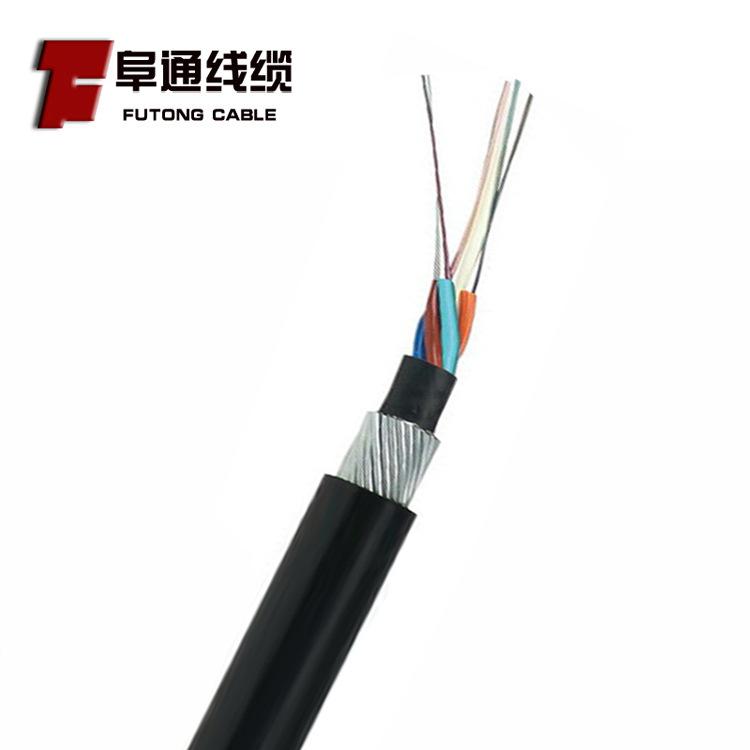 供应48芯GYTA33水下光缆 阜通牌 层绞式 金属加强件