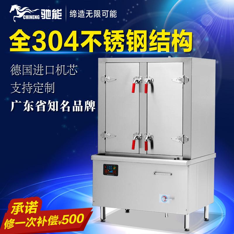 商业电磁蒸饭柜48盘大食堂专用电磁蒸饭设备25kw大功率电磁灶