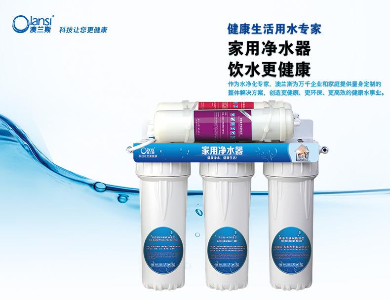 家用厨房净水器直饮机智能数码OEM