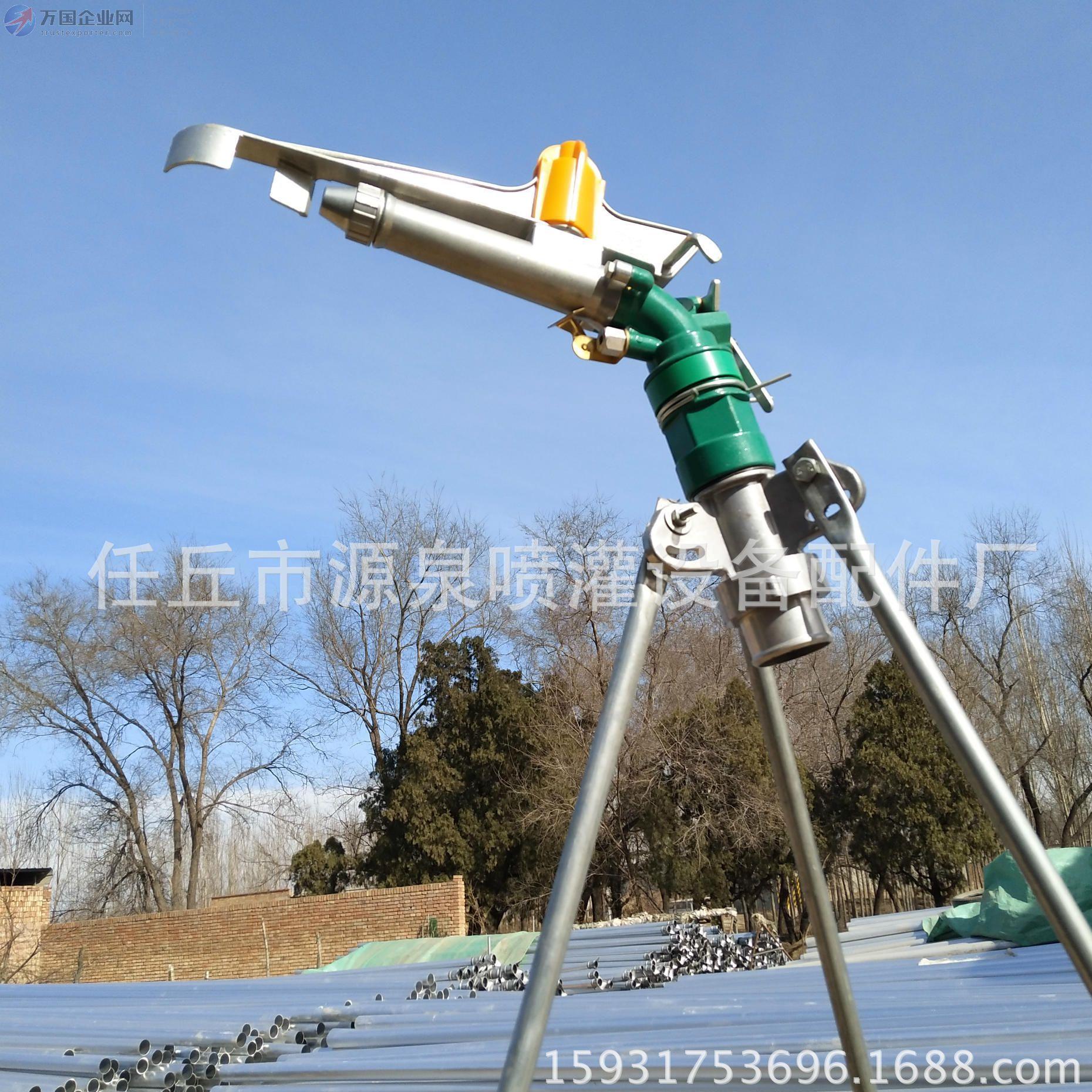 农业灌溉喷头  园林大田自动旋转喷枪