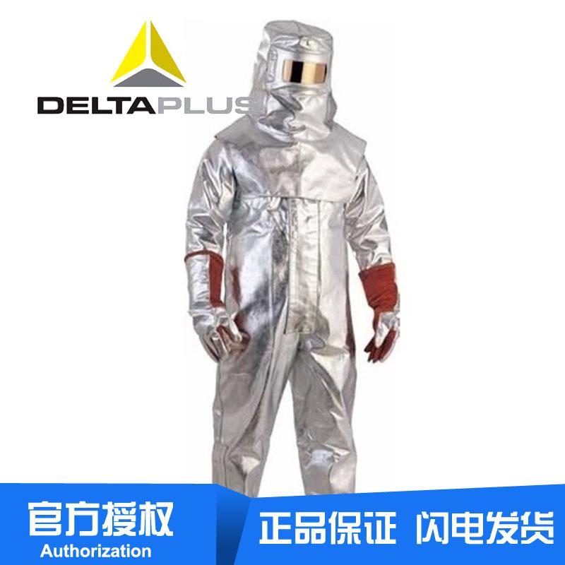 代尔塔COMB119A DELTAPLUS/代尔塔 防高温 镀铝涂层阻燃面料