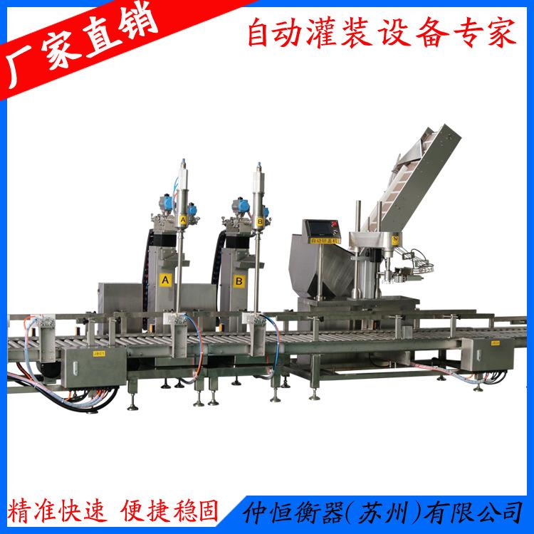 25kg液体灌装生产线 GSS仲恒 可定制 液体物料之灌装
