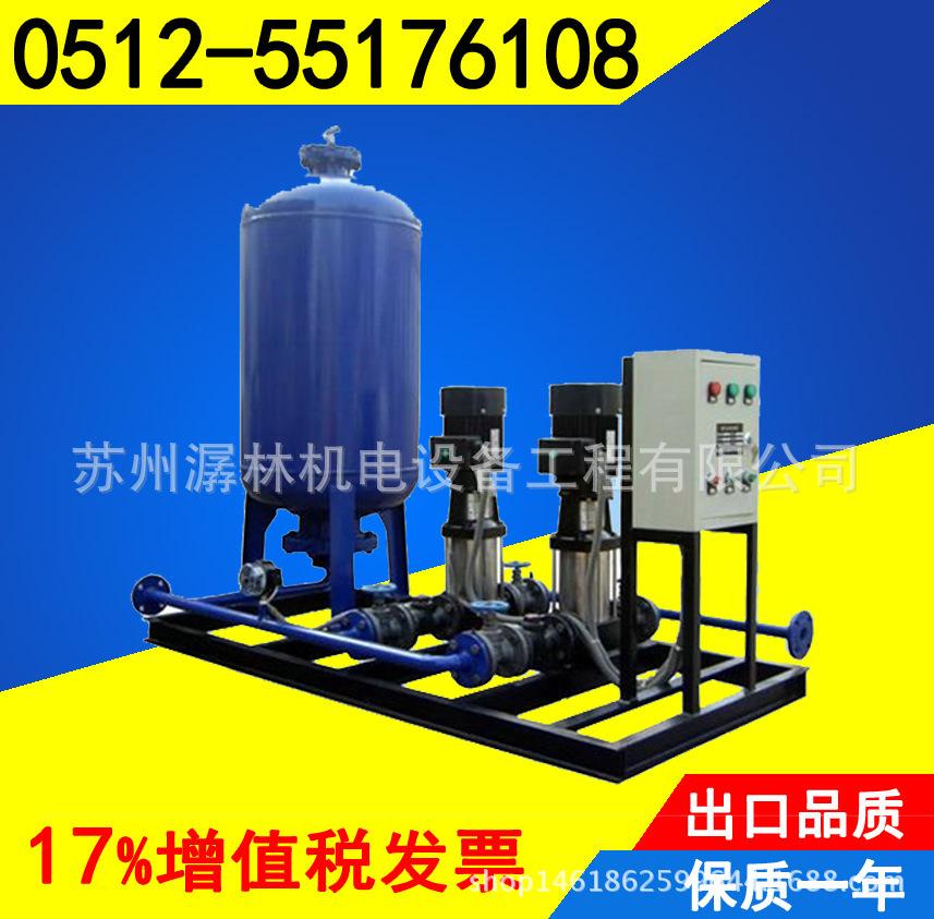 隔膜式气压供水设备 混合式换热器