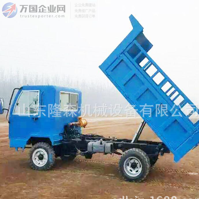 柴油四轮自卸农用车