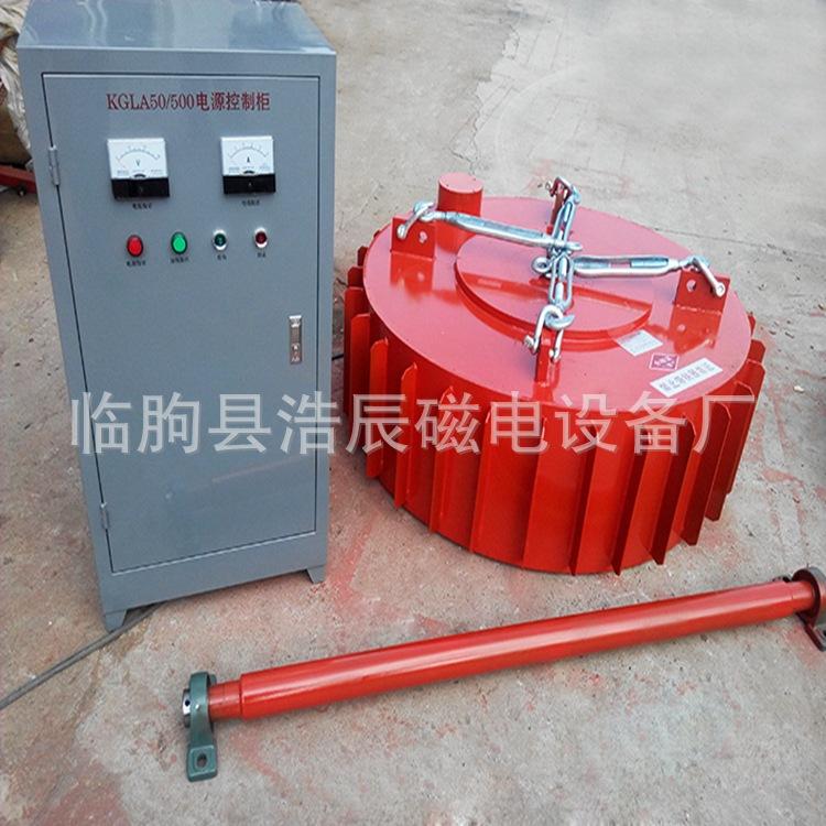 RCDB干式电磁除铁器 下部给矿磁选机 吸铁机 强磁磁选机