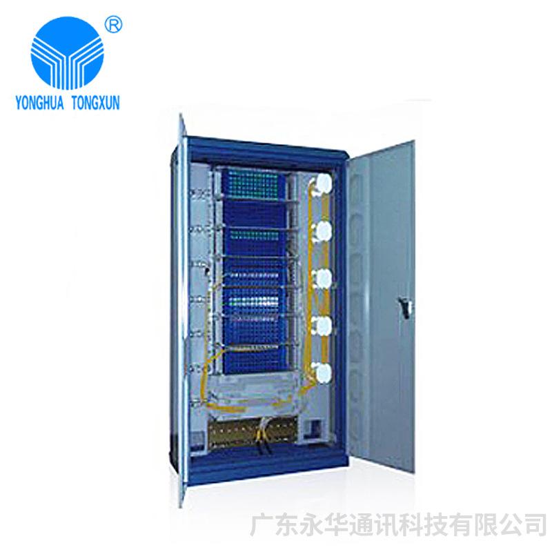 冷轧钢板箱体外表喷涂 永华通讯 冷轧钢板箱体表面喷涂 冷成型