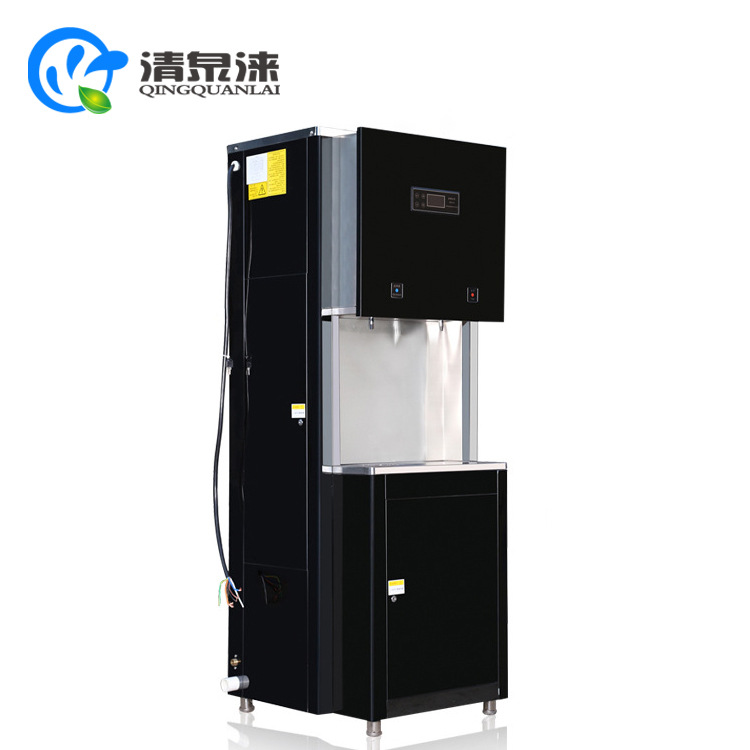 步进式开水器商用大型净水器全自动节能热水器餐饮办公商务饮水机