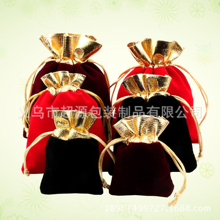 白色低档绒布袋金边金口首饰袋抽绳束口袋礼品饰品包装袋零售定做