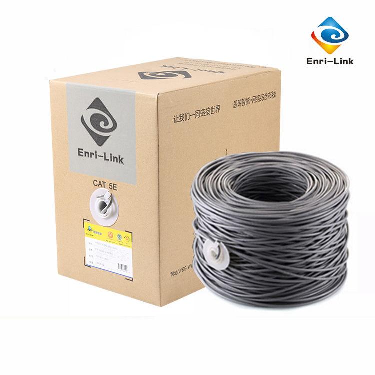 厂家批发超五类无氧铜网线8芯0 Enri-Link 宽带网