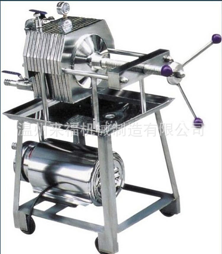 温州来福 供应 板框过滤器 压滤器 板式过滤机