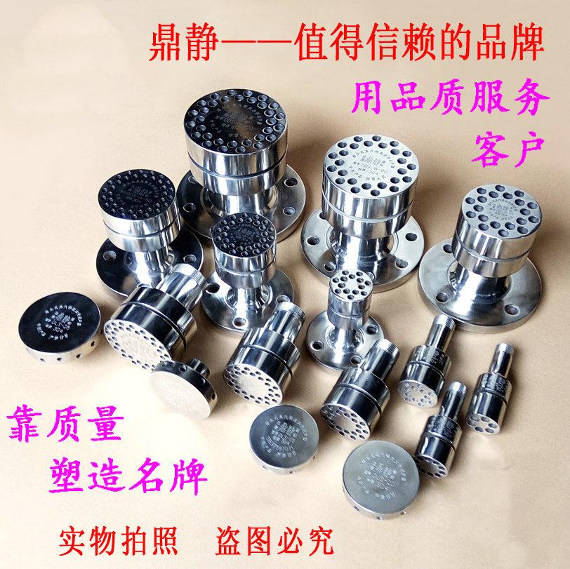 DN32蒸汽加热器蒸汽消音器蒸汽直接加热消声器DDS-A-32型