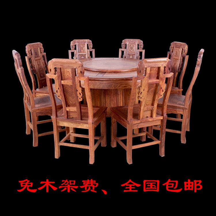 红木古典家具刺猬紫檀带转盘圆餐桌非洲花梨木全实木圆餐台椅组合