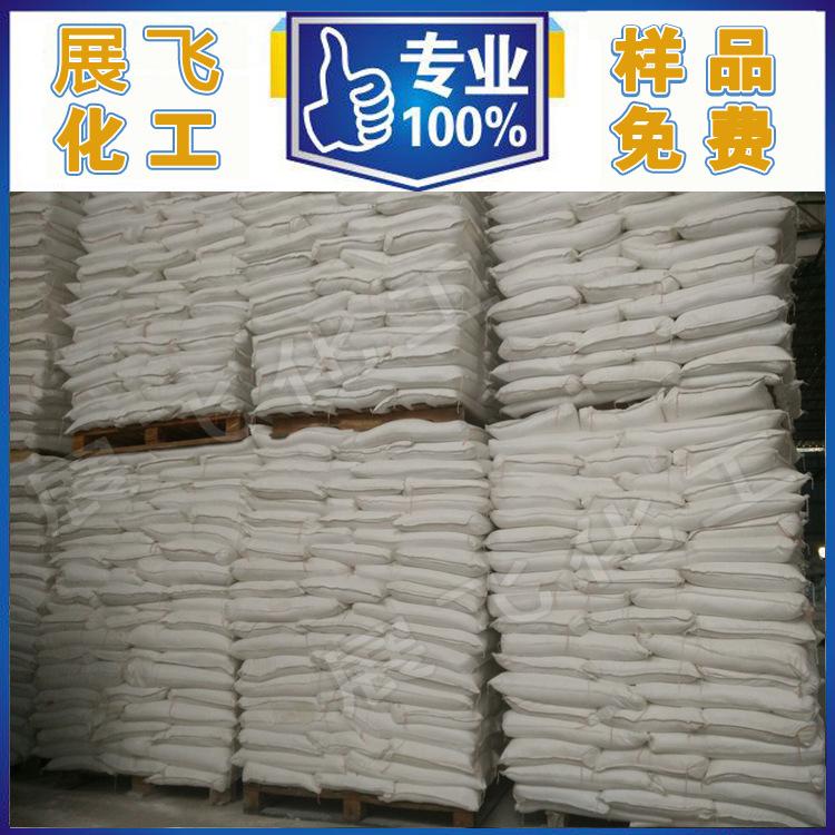 各种优质碳酸钙325-11000目 轻质碳酸钙 免费试用