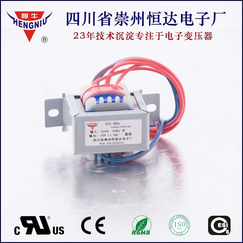 低频EI型方形变压器 开放式 自然冷却 单绕组 EI型