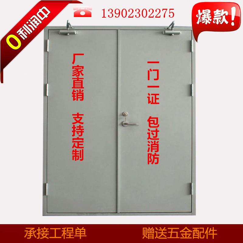 钢质防火门 锦湖和盛 钢质防火门 防火.隔热