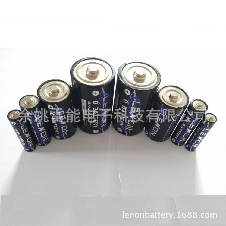 N型系列环保碱性干电池 干电池 D,C,AA,AAA,AAAA,N ROHS