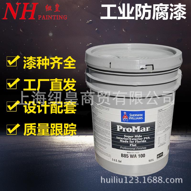 室内超薄型钢结构防火涂料 NH/纽皇 防火涂料 橡胶用防腐涂料 水性漆