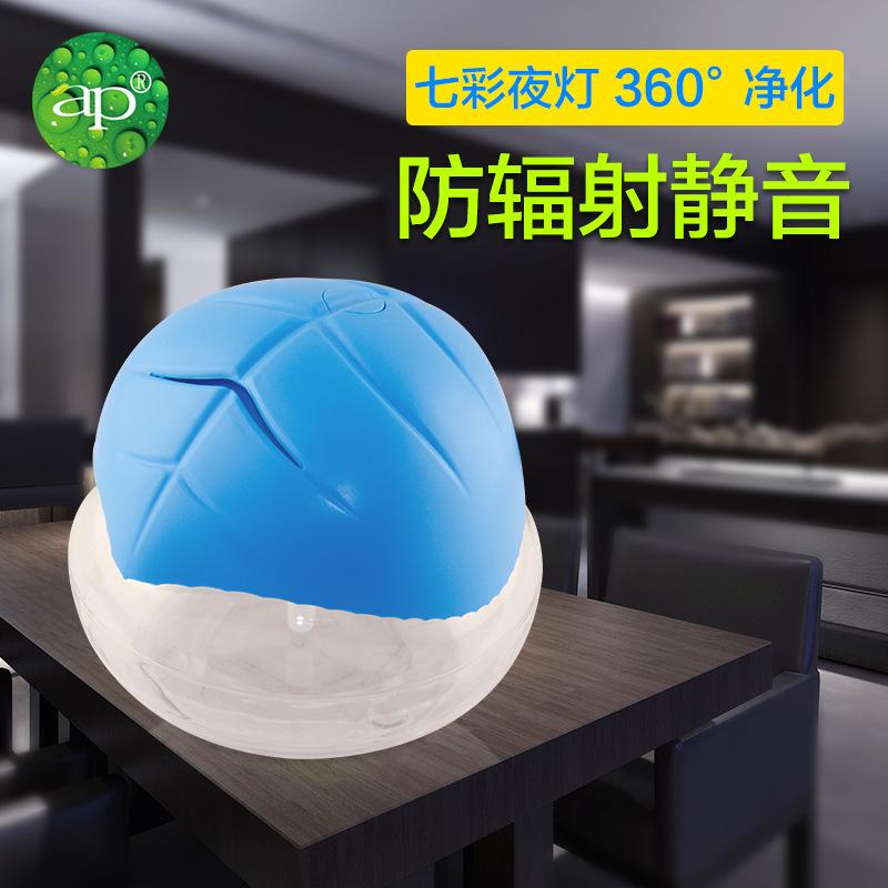 家用室内负离子水洗空气净化器ks-05L 空气净化器