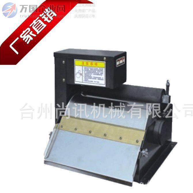 分离器工具磨磁分器流量50L磁性分离器