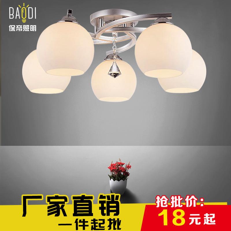 厂家直销简洁古代卧室客厅餐厅led不生锈铝架玻璃灯具灯饰特价