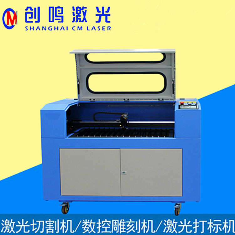 小型960不干胶刀模激光切割机 创鸣激光 非金属材料