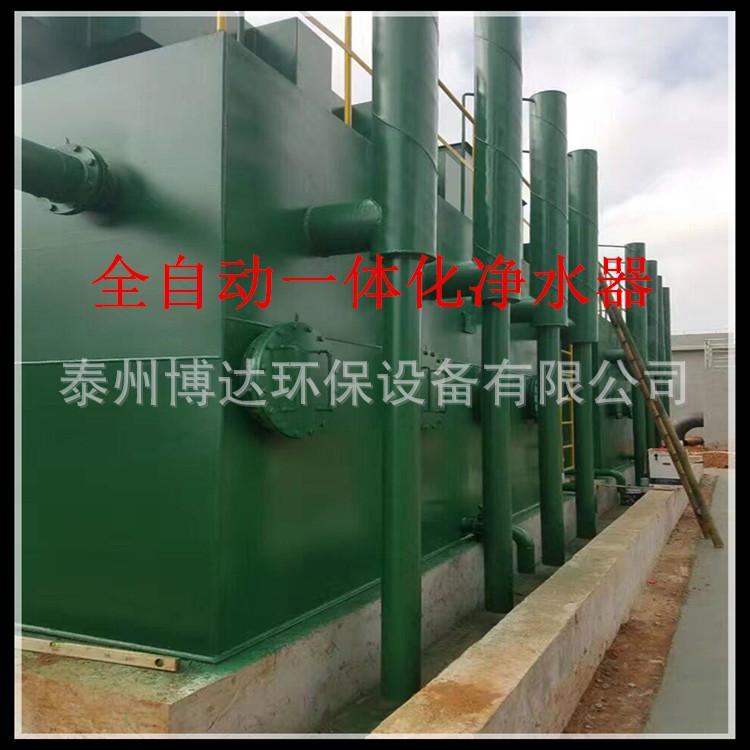 厂家消费/全主动一体化净水器/河水污染器/FA型水一体化净水器