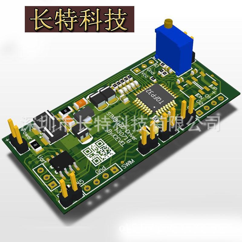 电磁炉美容仪器电路板插件后焊贴片