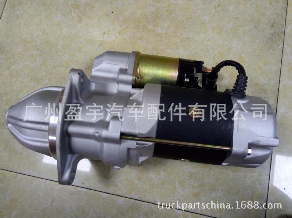 厂家直供尼桑RF8 启动机 起动机 23300-97516  发电机