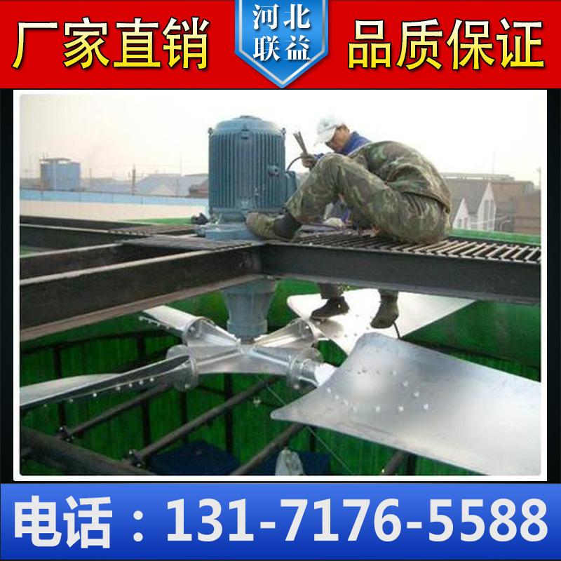 冷却塔专用风叶铝合金风叶冷却塔风扇风叶电机风机配件
