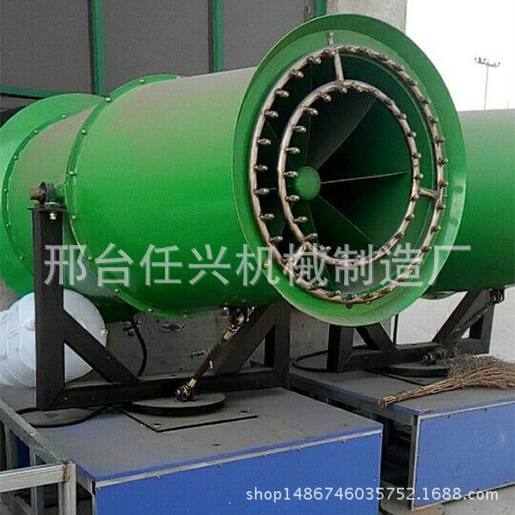 空气污染喷雾机遥控低压雾炮机厂家 环保除尘雾炮机
