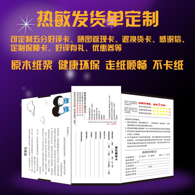 厂家生产供应高品质带孔电脑票据印刷联单收据发货单订做收据