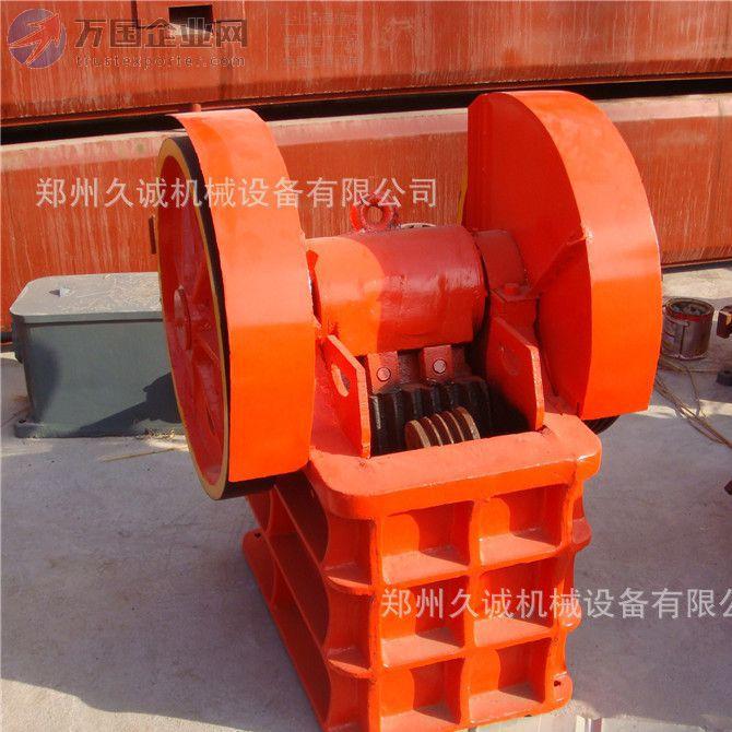 矿用鄂破设备配件 颚式破碎机 建筑化工 中碎机