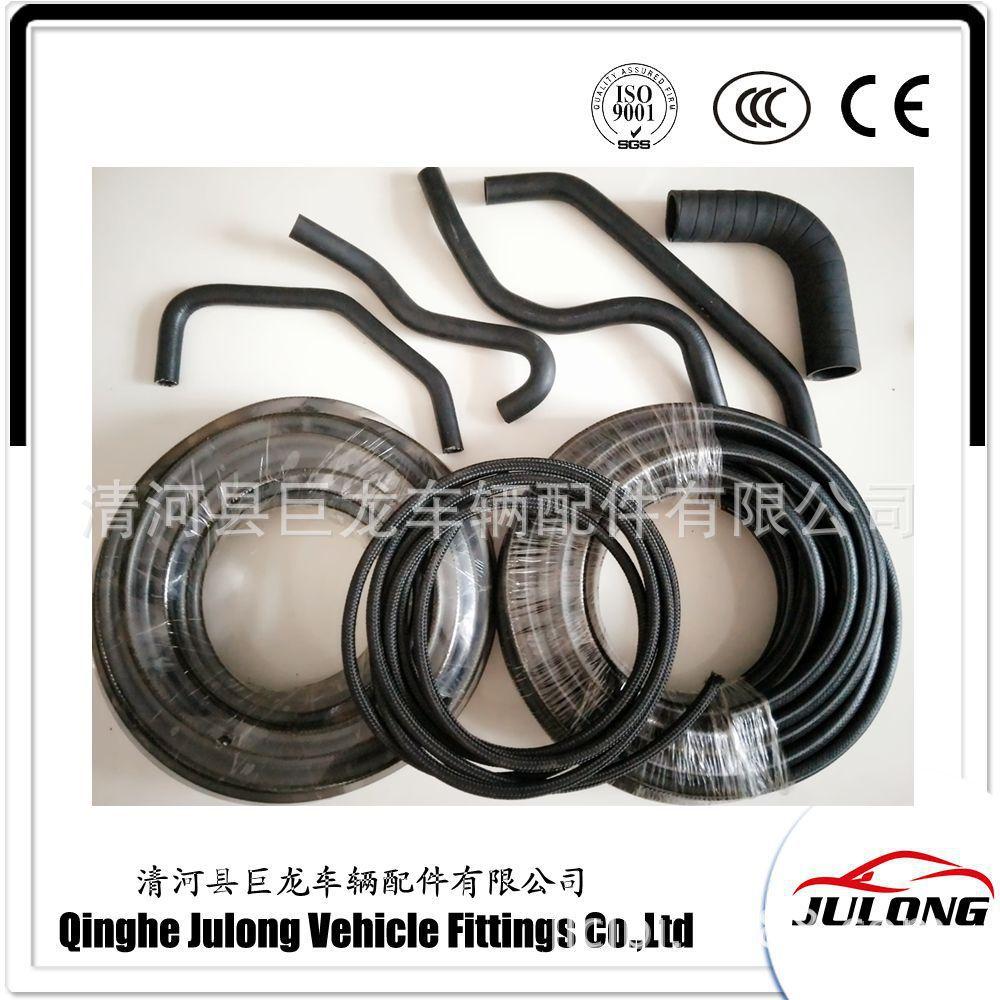 汽车工程设备机油冷却器用冷油管,耐油胶管软管,编织橡胶油管