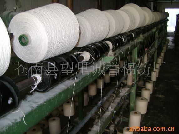 供给本白100%全棉10支2股3股再生棉纱 包染色 气流纺 属性值