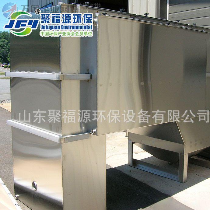 加工定制船用油水分离  废油过滤设备