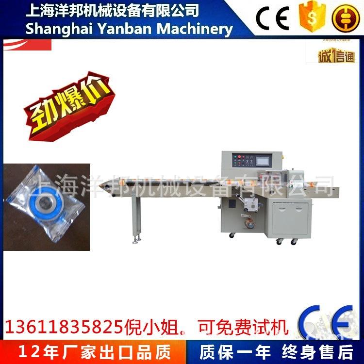 上海嘉定厂家直销质优价廉全主动片剂枕式包装机 复合材料