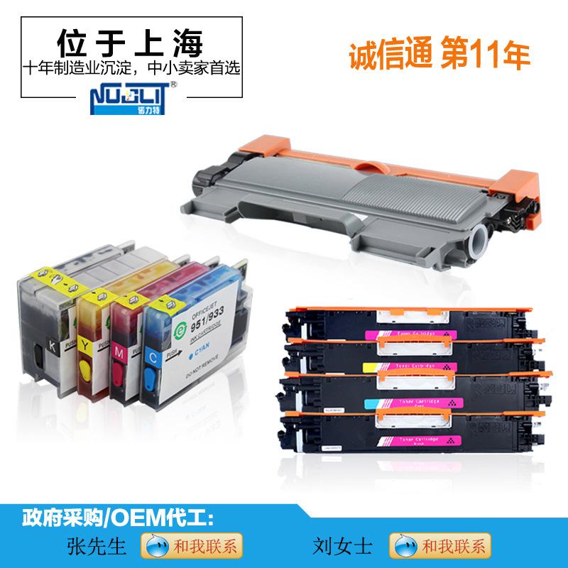 实用惠普hp1007 小芈OEM 商号三包 激光打印机