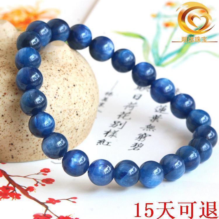 高质量4A5A6A蓝晶石手链手串 民族风 明远珠宝 独立包装