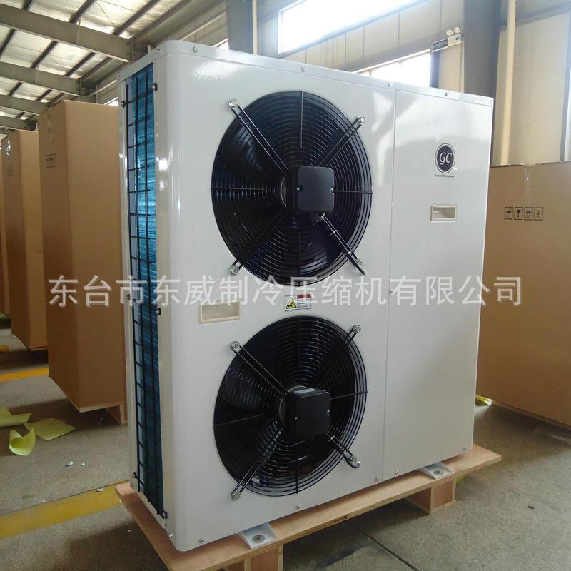 dwl 冷库,冷藏,制冷设备 活塞式 定排量压缩机