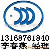 报警设备)FCC认证 产品认证