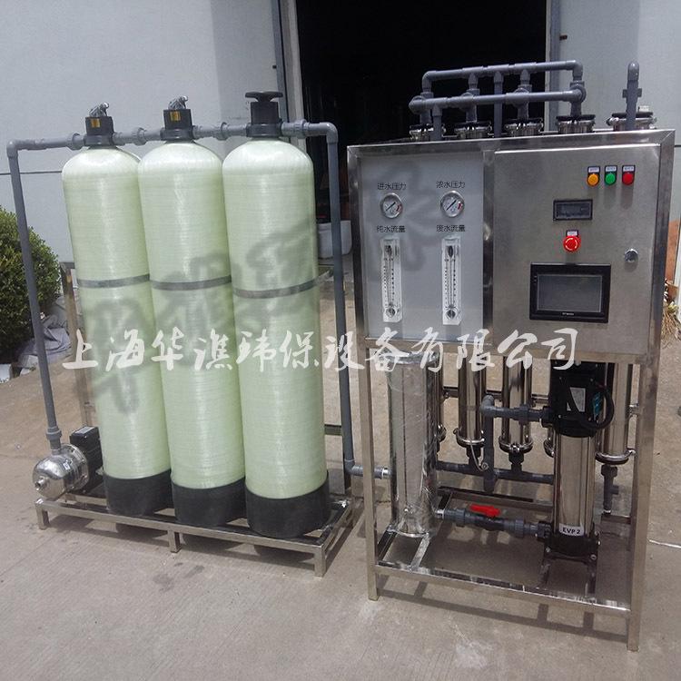 反渗透设备反渗透装置RO反渗透纯水设备小型反渗透设备