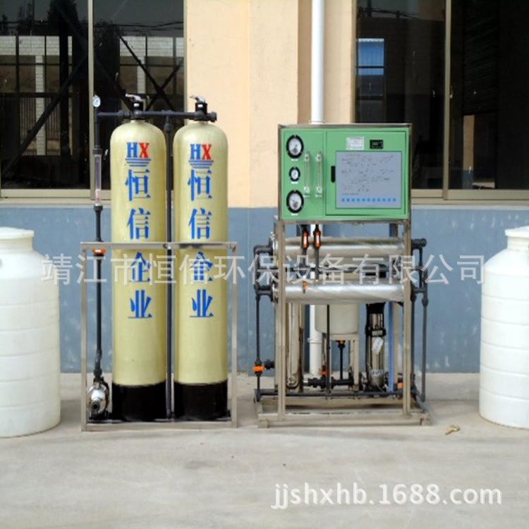 单晶硅多晶硅生产用超纯水 恒信系列
