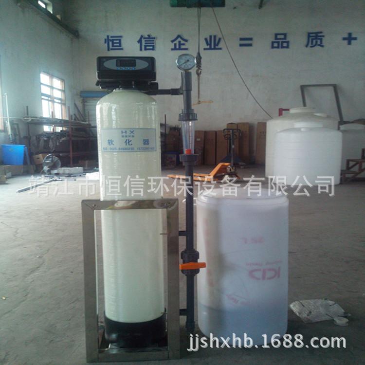 恒信供应全自动软化水过滤设备 全自动 玻璃钢