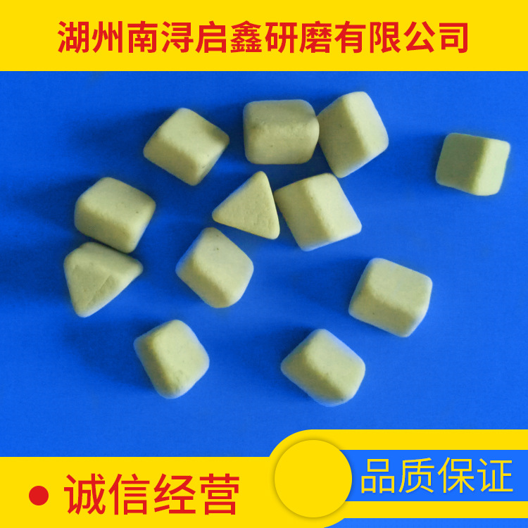 厂家直销白刚玉研磨石 白刚玉三角磨料